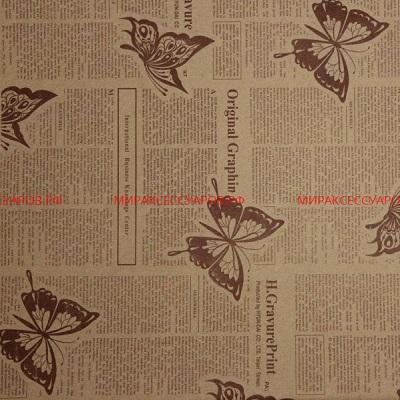 Бумага крафт (двухсторонняя) 74х 52см Бабочки #10477