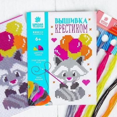 Вышивка крестиком для детей