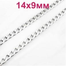 Цепь 14х9х2 мм Серебряная 50 см #2587