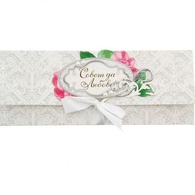 Набор для создания конверта Свадебный 25,5 х32 #10029