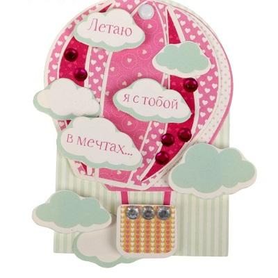 Набор для создания валентинки Любовь в облаках 7,5х11 #10045
