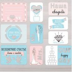 Набор карточек для творчества Наша свадьба 9,5х10 #10051