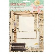 Набор декоративных рамок из картона Газета 5 шт #10230