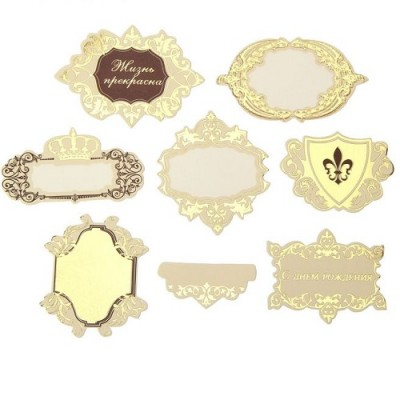 Набор декоративных элементов с тиснением 10х14см #10235