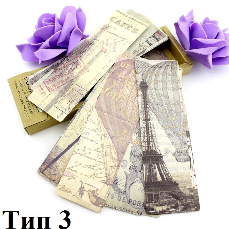 Набор вкладышей 14х5 см Париж #10301