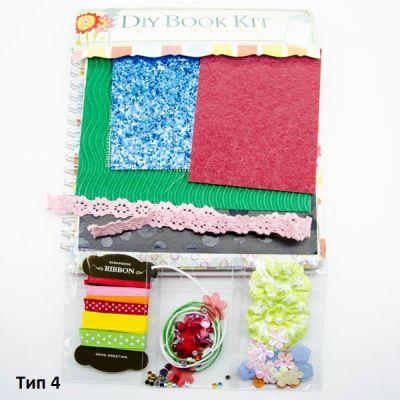 Набор для создания книжки 15х15 Тип4 #10354