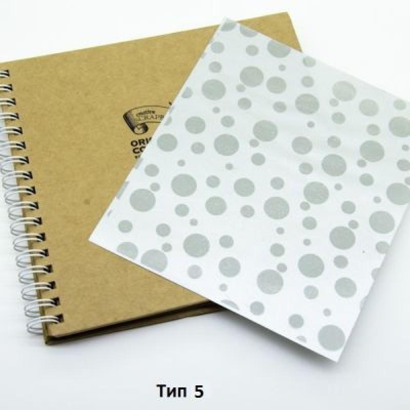 Набор для создания книжки 15х15 Тип5 #10355
