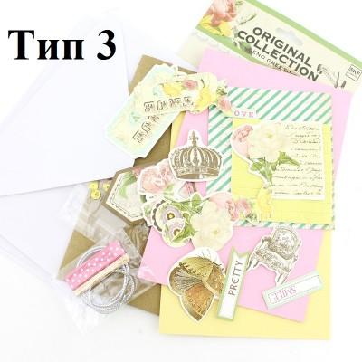 Набор для создания открыток Тип3 #10361