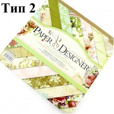 Набор декоративной бумаги 17х17 см Тип2 #10364