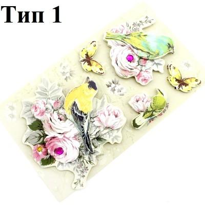 Декоративные 3D наклейки Flowers Тип1 #10382