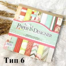 Набор декоративной бумаги 17х17 см Тип6 #10368