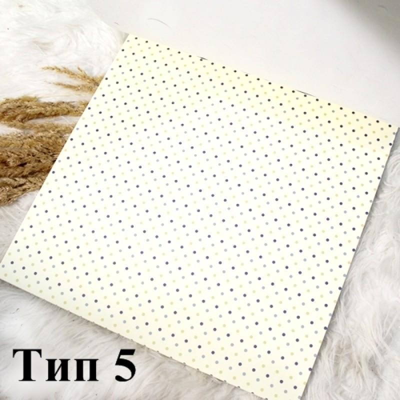 Набор декоративной бумаги 30х30см Тип5 #10308