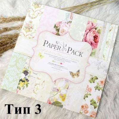 Набор декоративной бумаги 30х30см Тип3 #10306