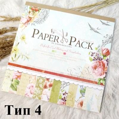 Набор декоративной бумаги 30х30см Тип4 #10307
