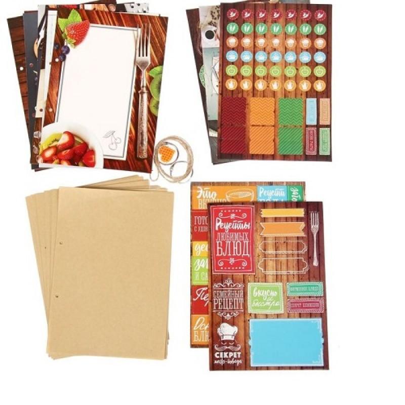 Набор для создания кулинарной книги #10232
