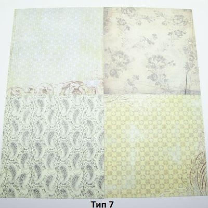 Набор для создания книжки 15х15 Тип7 #10357
