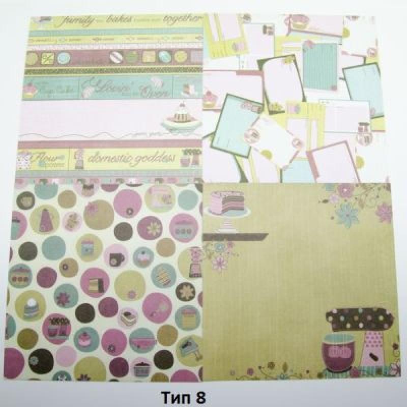 Набор для создания книжки 15х15 Тип8 #10358