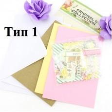 Набор для создания открыток Тип1 #10359