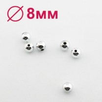 Мет. бусины D=8 мм Серебро 1 гр (4шт) #1697