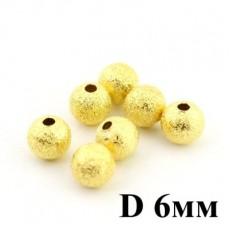 Бусины Золотистые D=6, 1гр (5шт) #3978