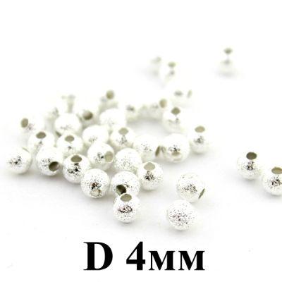 Бусины D=4, 1гр (10 шт) Серебро #3984