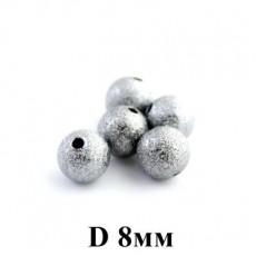 Бусины Серебрестые Темные D=8, 1шт #5348