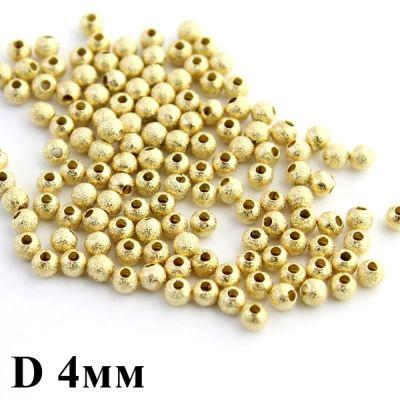 Бусины Золотистые D=4, 1гр (9шт) #5350