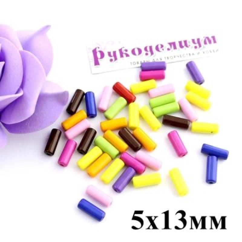 Бусины Трубочки 5х13, 1гр (4шт) МИКС1823