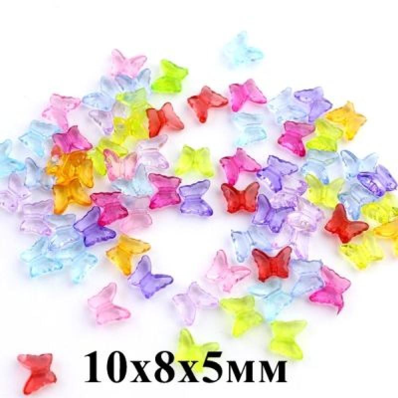 Бусины Бабочки 10х8х5, 1гр (6шт) МИКС #3268