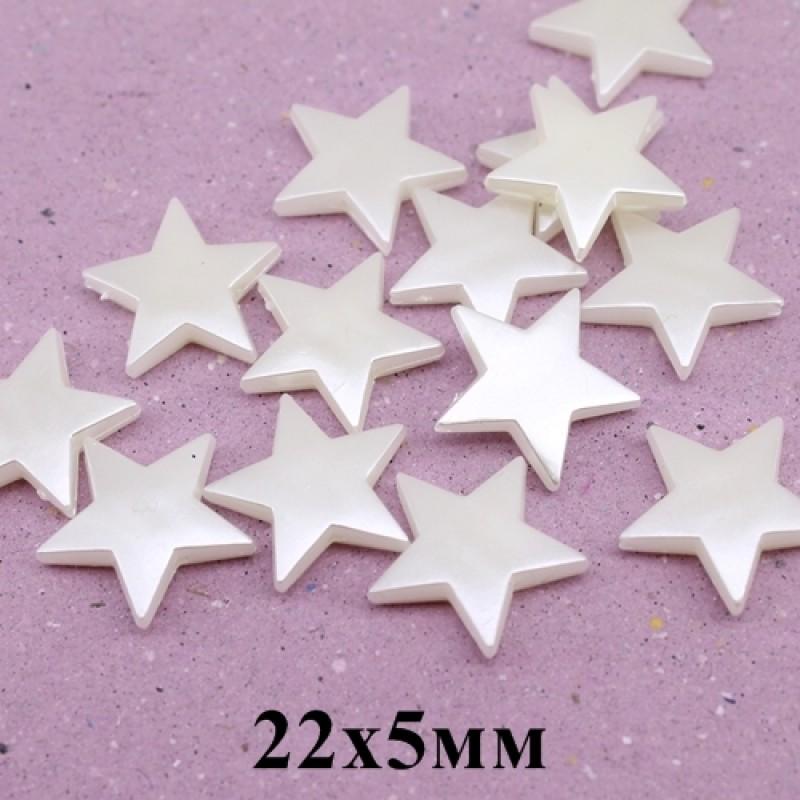 Бусины Звезды 22х5 Кремовые, 1шт #4007