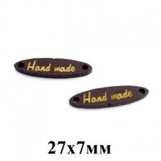 Пуговица Hand made 27х7 Черная  #5360