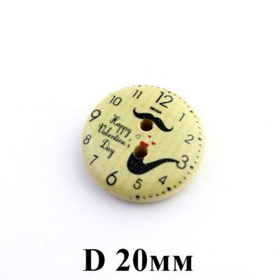 Пуговица Ретро Часы D=20 #5367