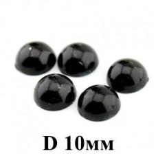 Полубусины Черные D=10мм, 1гр (4шт) #4285