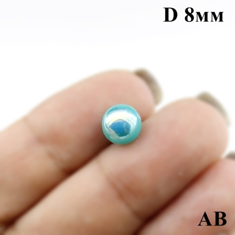 Полубусины АВ D=8, 1гр (8шт) МИКС #6039