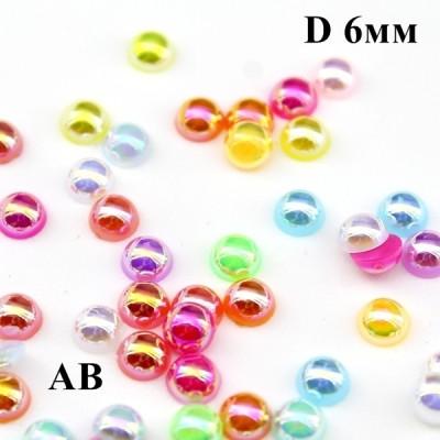 Полубусины АВ D=6, 1гр (17шт) МИКС #6055