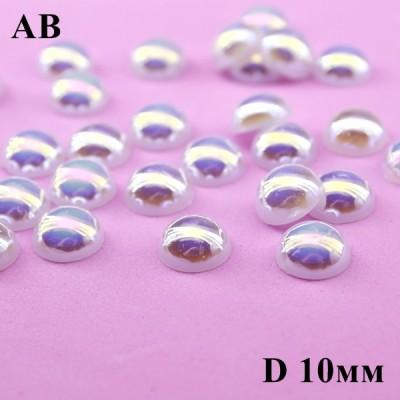 Полубусины АВ D=10, 1гр (4 шт) Белые #6061