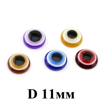 Глаза МИКС D=11 #4128