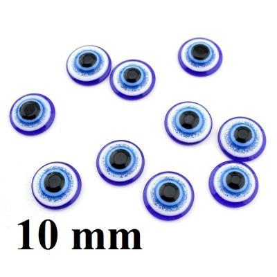 Глаза для кукол 10мм 1 шт #5439