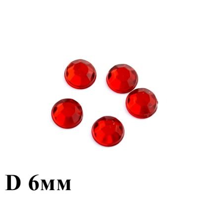 Стразы Красные D=6мм, 1шт #3033