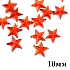 Стразы Звёзды красные 10мм, 1шт #3035
