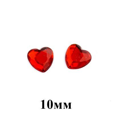 Стразы Сердечки красные 10мм, 1шт #3041