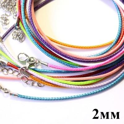 Основа-шнурок ткань МИКС 2мм #5266