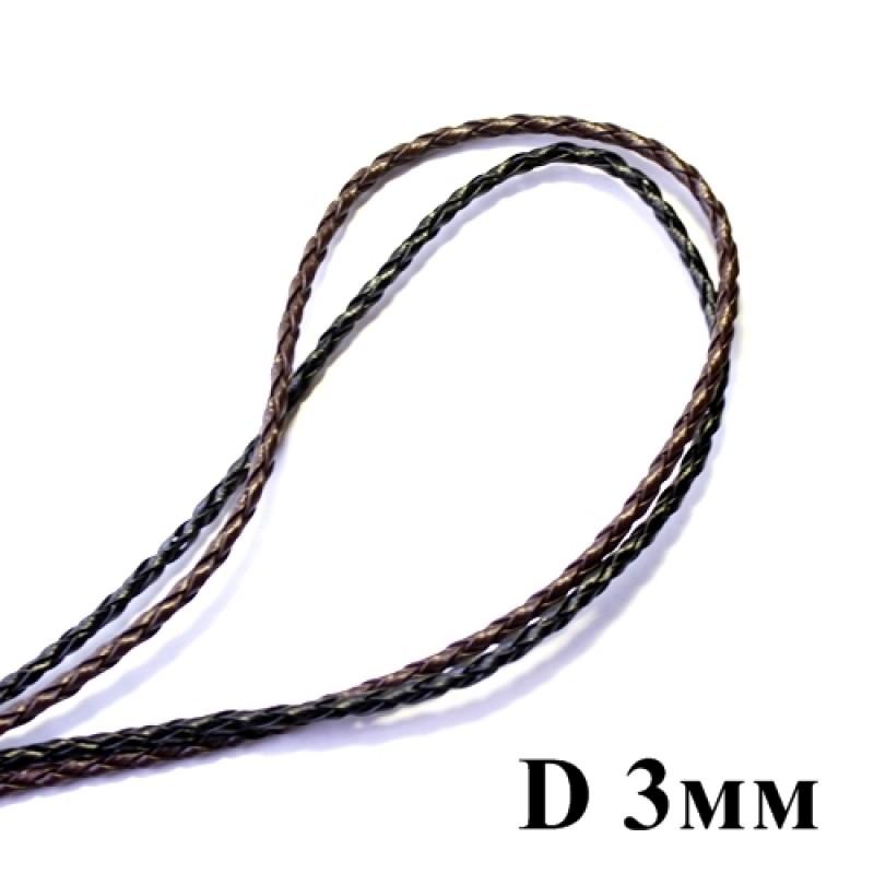 Основа-шнурок Кож.зам D=3 мм #5271