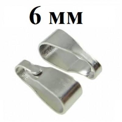 Держатель для кулона 8 мм Серебро #3748
