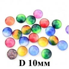 Кабошоны МИКС D=10 мм, 1 шт #4106