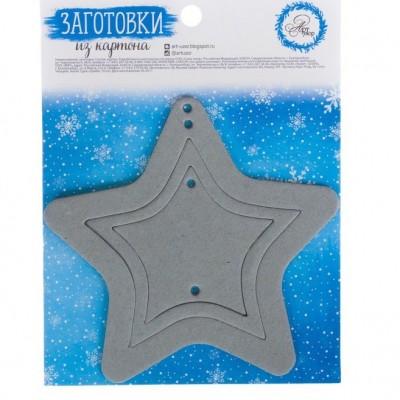 Заготовки картонные «Волшебные звезды», 12 × 15 #10846