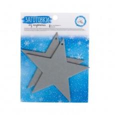 Заготовки картонные «Звезды», 12 × 15 #10847