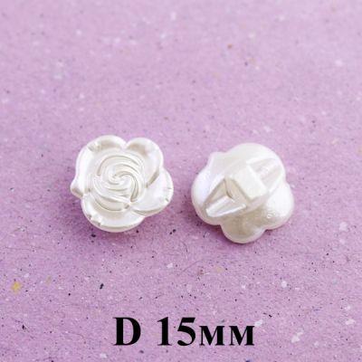 Бусины пришивные Жемчужные D=15, 1шт Белые #5546