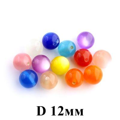 Бусины ДеЛюкс с переливом D=12-15 МИКС 1шт #5640