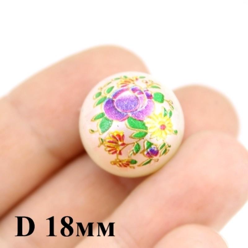 Бусины с цветком D=18мм, 1шт #3652